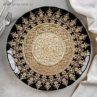 Блюдо сервировочное «Золото хюррем», d=33 см