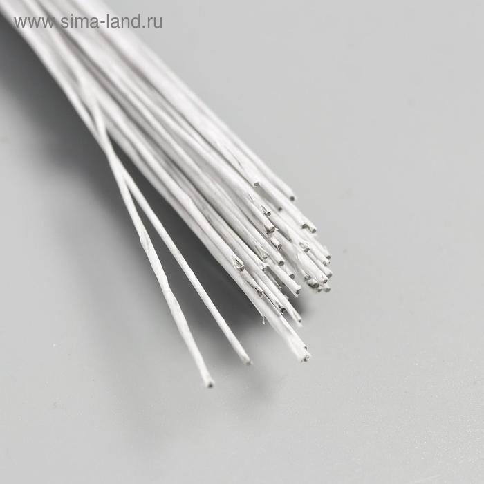 Набор проволоки для флористики d-0,8 мм, 60 см, 50 шт, белый - фото 1