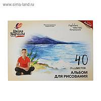 Альбом для рисования А4, 40 листов на клею «Луч» Озеро, блок офсет 100 г/м2