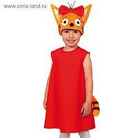 Карнавальный костюм «Кошечка Карамелька», р. 30-32, рост 116-122 см