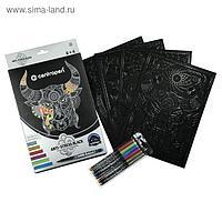 Набор для творчества Centropen 9390: маркер металлик 6 цветов, 1 мм, лист черный А4 - 4 штуки