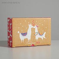 Коробка сборная «Любовь», 22 × 15 × 10 см
