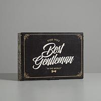 Коробка сборная «Джентельмену», 26 × 19 × 10 см
