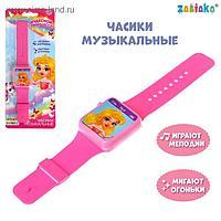 Часы музыкальные «Чудесная принцесса», звук, свет, цвет розовый