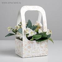 Коробка-переноска для цветов «Веточки», 17 × 12 × 32 см