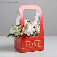 Коробка-переноска для цветов «Любовь», 17 × 12 × 32 см