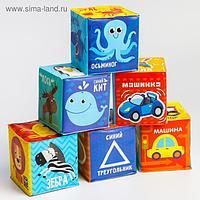Игрушка-кубик для купания «Интересный мир» р-р. 7*7см (набор 2шт) МИКС