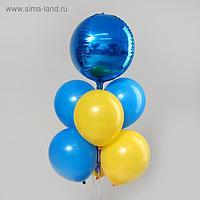 Букет из шаров «Вечеринка», фольга, латекс, набор 7 шт., цвет синий, жёлтый