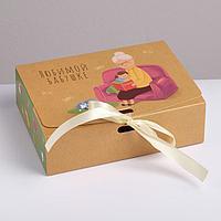 Коробка складная подарочная «Любимой бабушке», 16.5 × 12.5 × 5 см