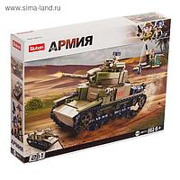 Конструктор Армия «Штурмовой танк», 463 детали