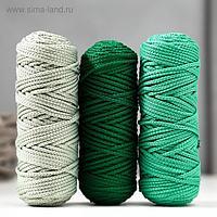 Шнур для вязания полиэфирный 3мм, 50м/100гр, набор 3шт (Комплект 16)