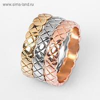 """Кольцо """"Узор"""" тройной, цвет золото,серебро, розовый, размер 19"""