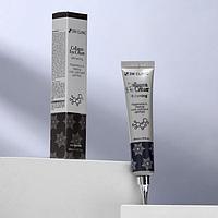 Крем для век с коллагеном 3W CLINIC Collagen Eye Cream, увлажняющий, 40 мл