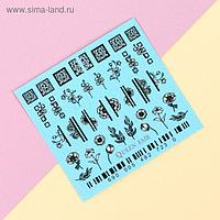 Слайдер-дизайн для ногтей «Floral print»