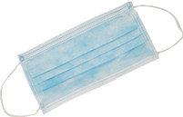 Маска медицинская  3-слойная голубая, на резинках,50шт., фото 2