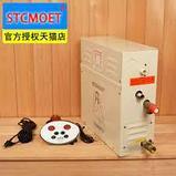 Парогенератор ST-150 для хамама . (15 квт). Китай., фото 4