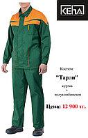 Спецодежда. Летний рабочий костюм от общих производственных загрязнений.