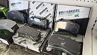 Тормозные колодки и накладки BREMSKERL (Германия).