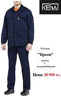 Летняя спецодежда. Защитный рабочий костюм.