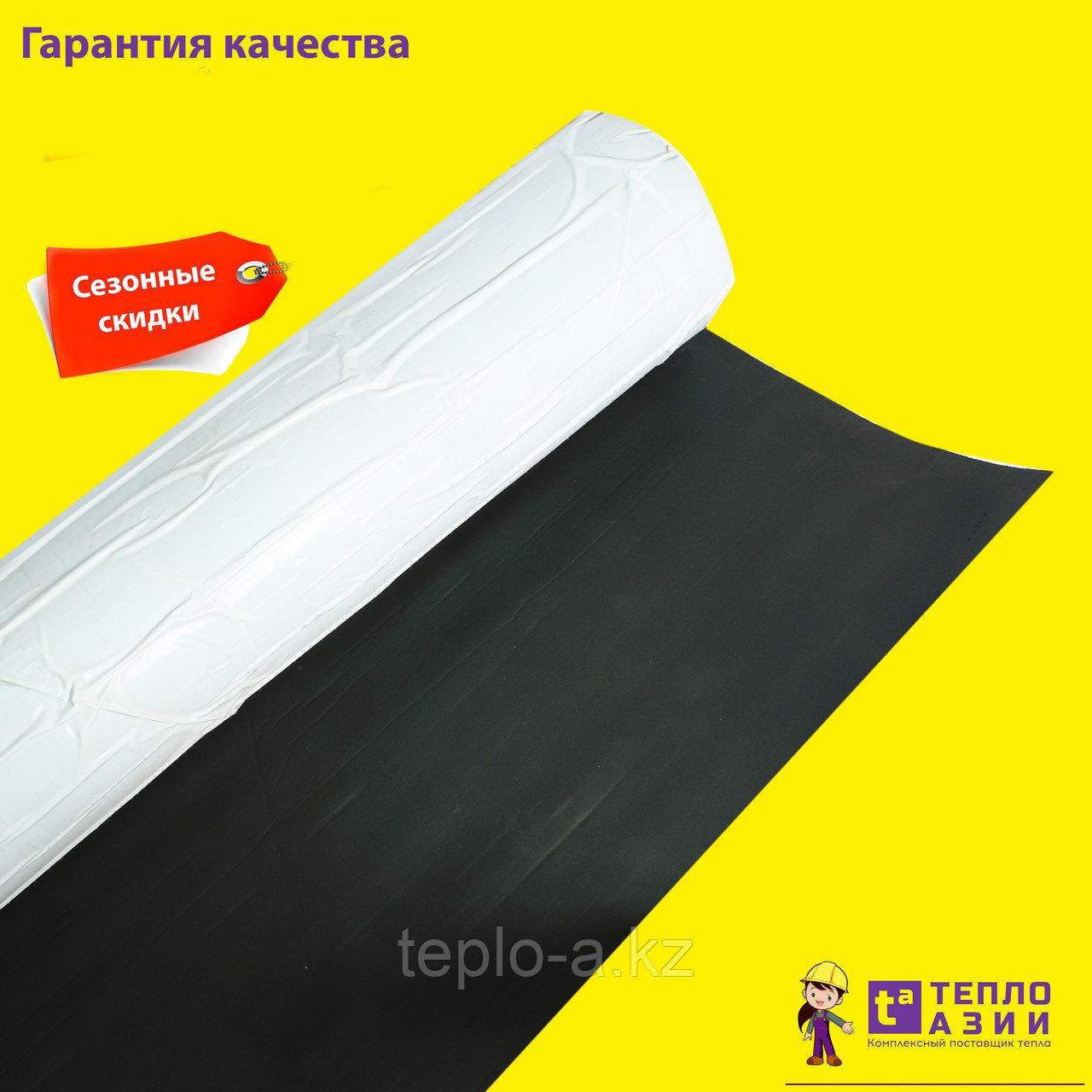 Рулонная изоляция , каучуковая , самоклеющаяся 9 мм