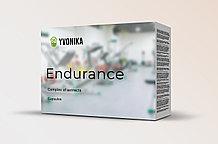 Endurance - капсулы для роста мышечной массы
