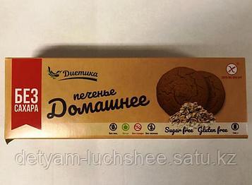 """Печенье «Домашнее» без сахара ТМ """"Диетика"""""""