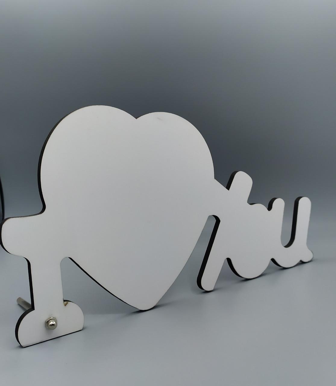 Рамка МДФ для сублимации (I LOVE You), размер 280х180х5мм