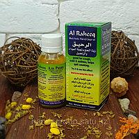 """СИРОП """"Аль Рахик"""" с черным тмином от кашля и простуды (Al Raheeq)"""