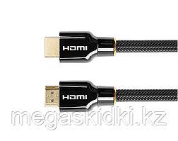 Кабель HDMI-HDMI Ultra HD 8K 3 метра