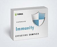 Immunity - капсулы для повышения имунитета