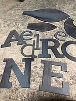 Объемные плоские буквы из нержавеющей стали