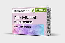 Plant-Based Superfood - капсулы для повышения иммунитета