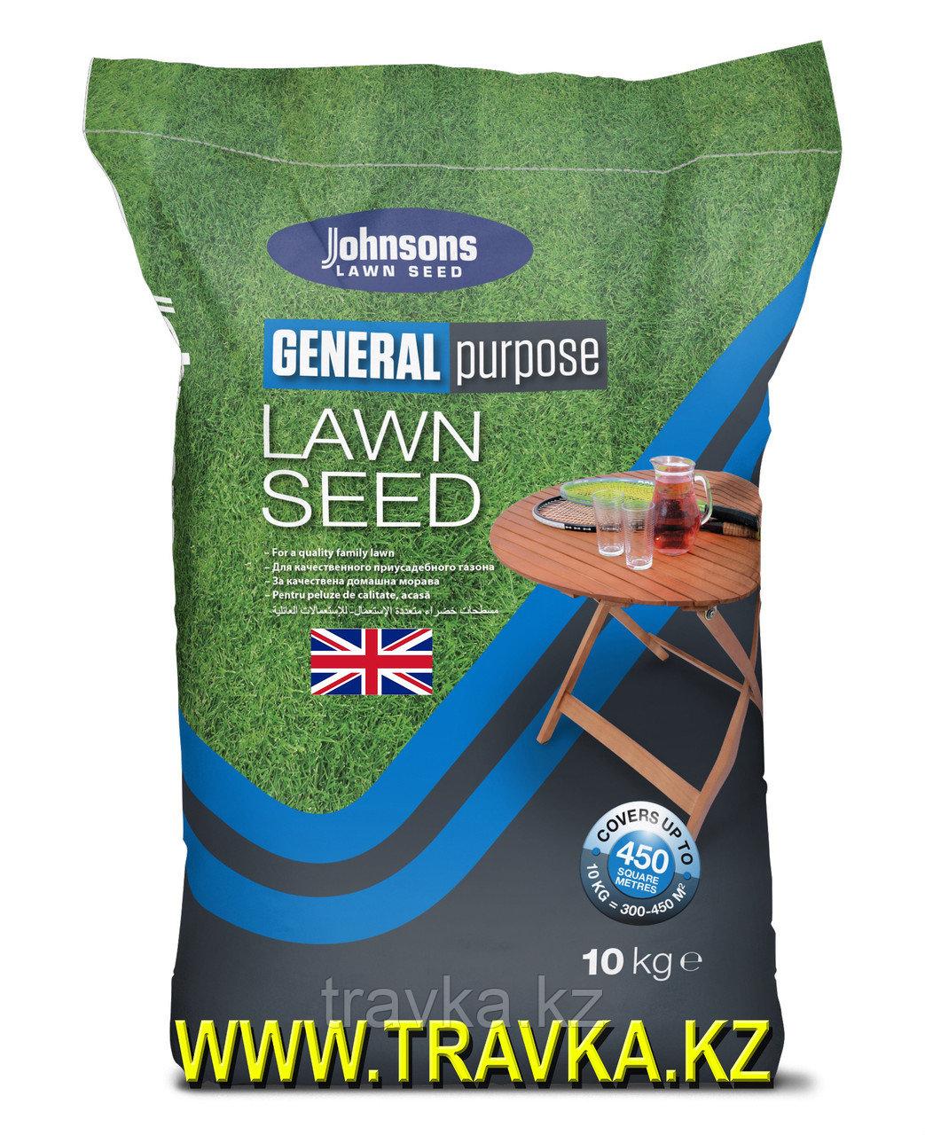 Семена газонной травы универсал.
