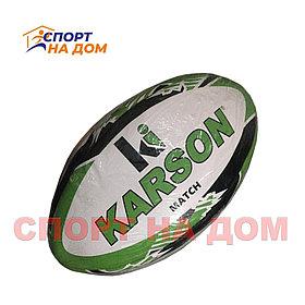 Мяч для регби Karson Match