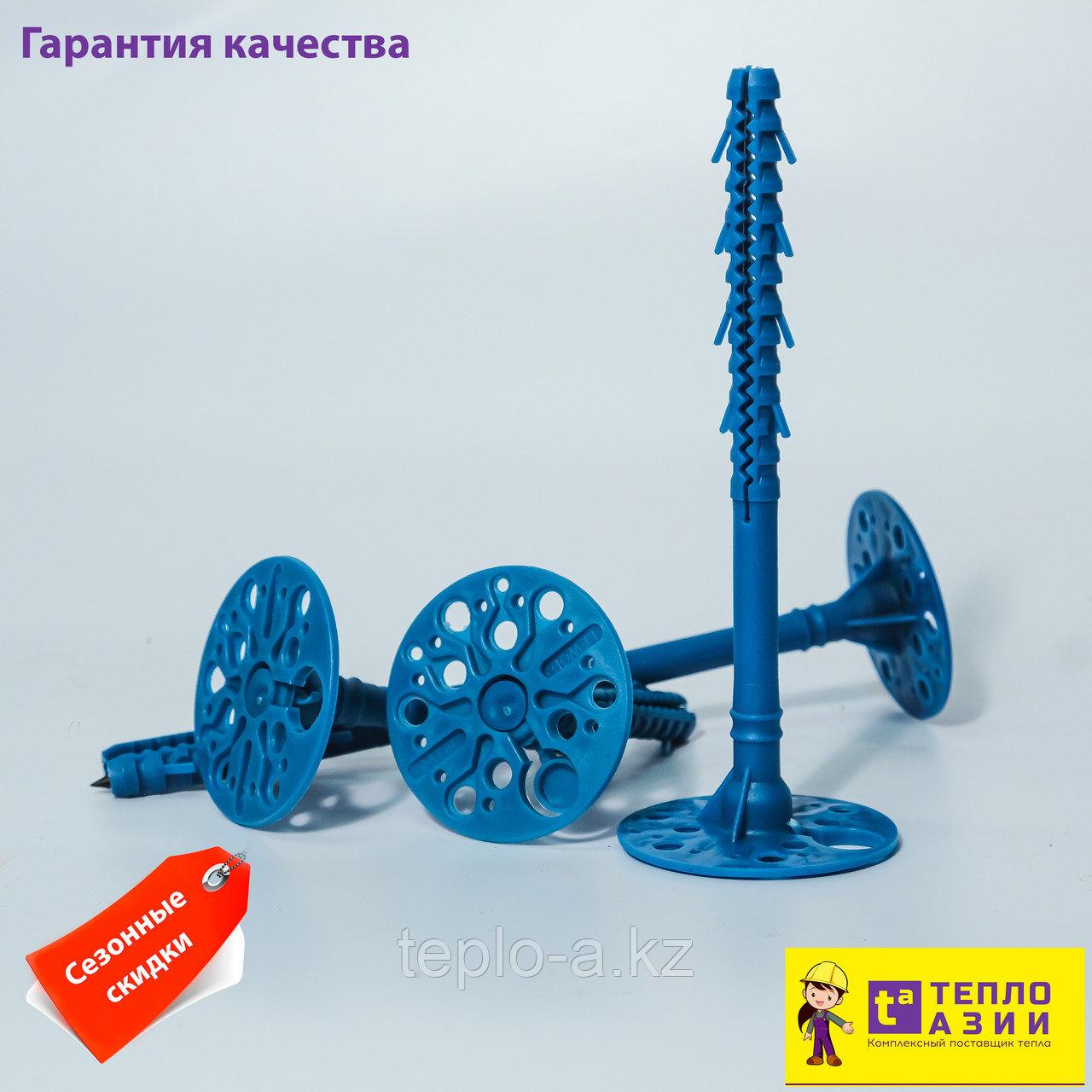 Пластиковый дюбель-зонт с металлическим гвоздем и термоголовкой