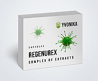 Regenurex - капсулы для повышения имунитета
