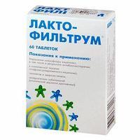 Лактофильтрум №60таб.