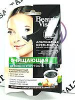 Альгинатная крем маска для лица очищающая 20 мл