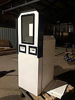 Металлические корпусы банкоматов