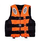 Спасательный жилет до 100кг, фото 2