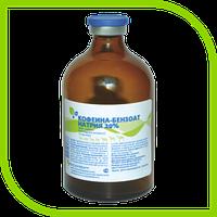 Кофеина-бензоат натрия 20% 10мл
