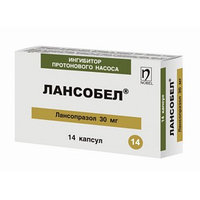 Лансобел 30 мг № 14 капс