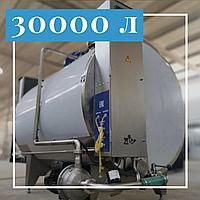 Молочный танкер для охлаждения молока горизонтальный закрытый 30000 литров