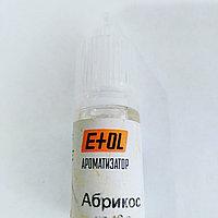 Вкусовой концентрат «Абрикос» на 10 литров.