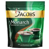 Jacobs Monarch, растворимый, м/у, 500 гр