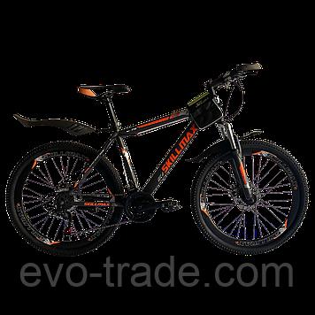 Велосипед Skillmax 26cм оранжево-серый