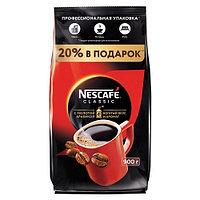 Nescafe classic, растворимый, м/у, 900 гр.