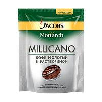 Jacobs Monarch Millicano, растворимый, м/у, 250 гр