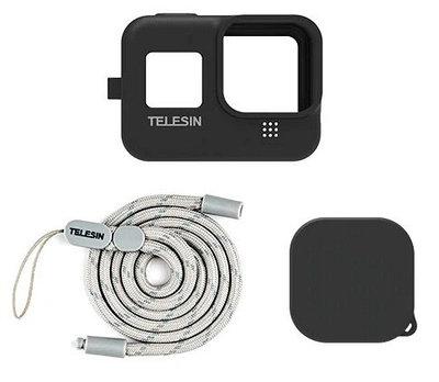 Защитный силиконовый чехол TELESIN для GoPro HERO 9 Black