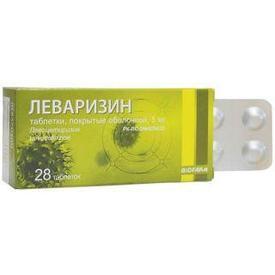 Леваризин 5 мг №28 табл.
